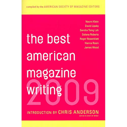 best american essays 2009 The best american essays 2009 (the best american series ®) by mary oliver, robert atwan click here for the lowest price paperback, 9780618982721, 0618982728.